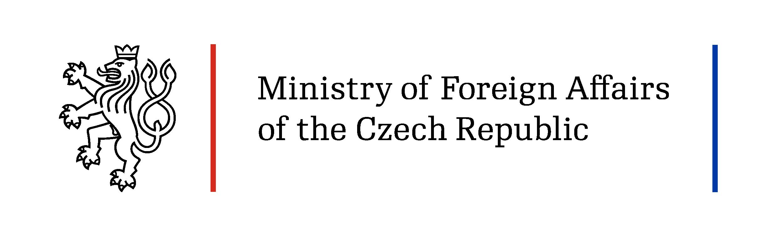 MZV_en_logo